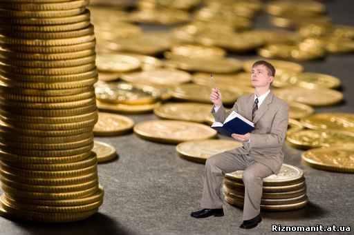 Картинка професія бухгалтера