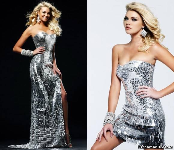 Картинка новорічний одяг 2012 мода 2012